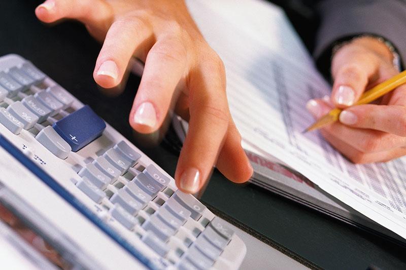 Калькуляция земельного налога