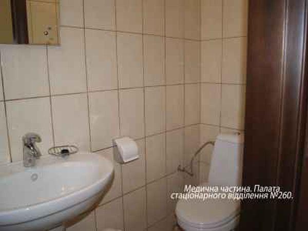 Это действительно камера Юлии Тимошенко