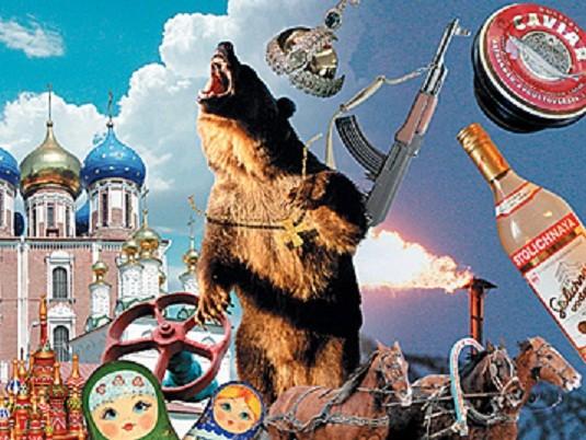 50 фактов о русских