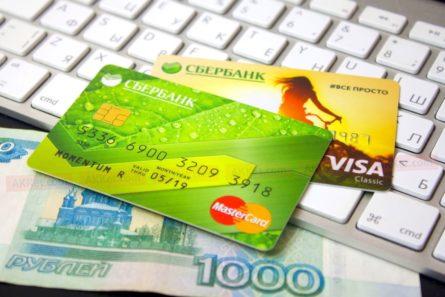Какие налоги «Сбербанк» будет брать на самом деле с 1 января?