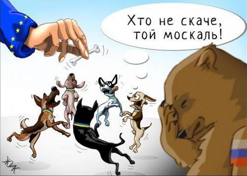 kto_ne_skachet-tot_moskal_mini