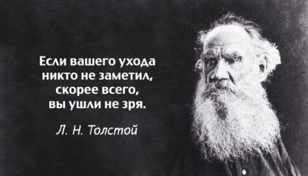 l.tolstoy