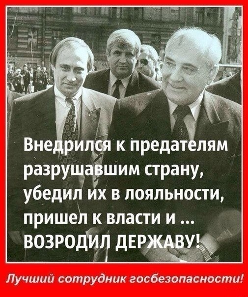 luchschij_sotrudnik_kgb