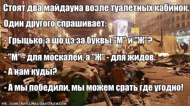 mi_pobedili_moskaley_i_zhidov