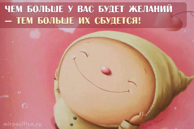 mudrost_vesenniya_02