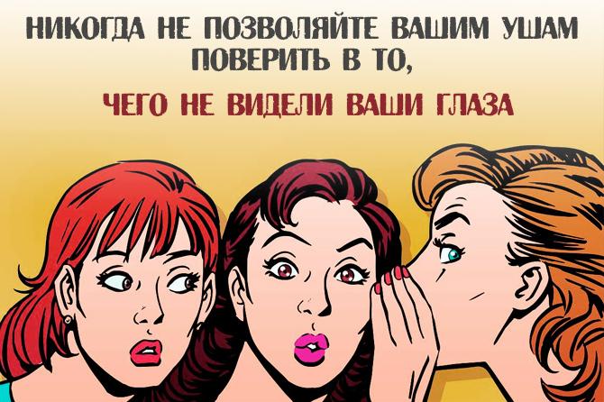 mudrost_vesenniya_03