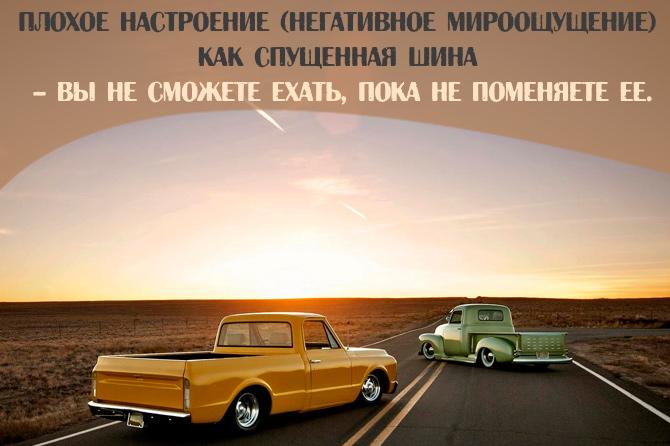 mudrost_vesenniya_04