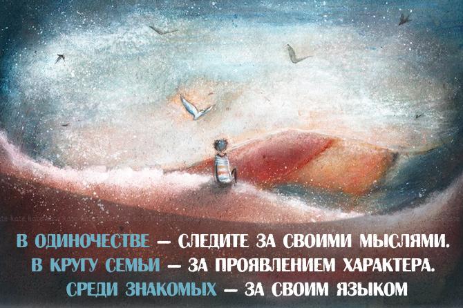 mudrost_vesenniya_05