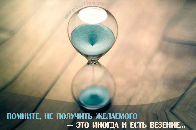 mudrost_vesenniya_06