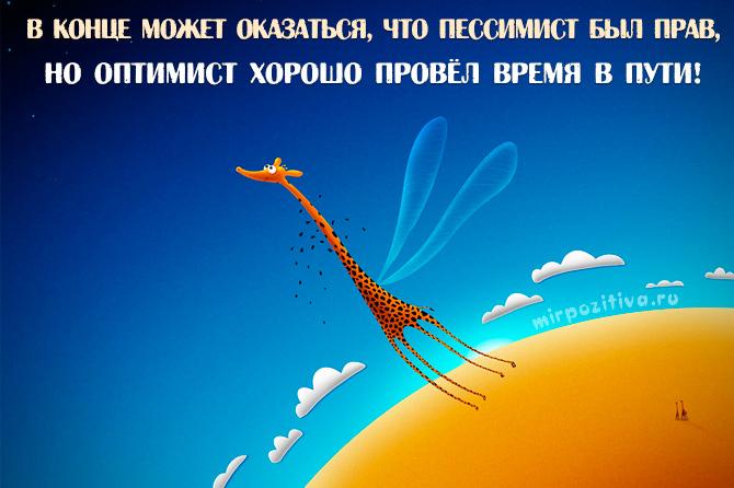 mudrost_vesenniya_08