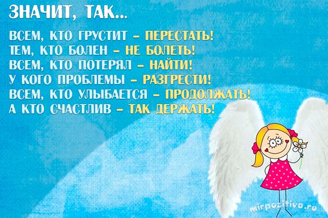 mudrost_vesenniya_09