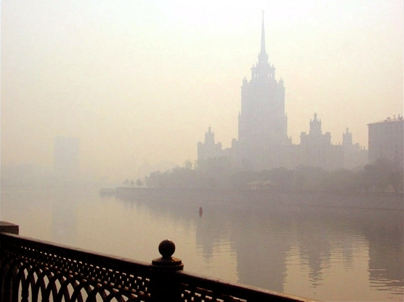 Набережная Москва-реки
