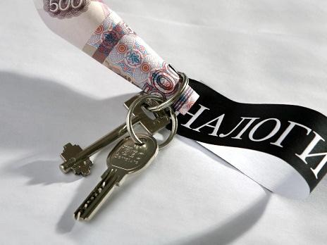 Налог на доходы от аренды: надо ли платить?