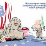 НАТО о победе в войне с Россией: таки да или таки нет?
