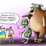 Белорус — Украинцу (диалог с интернет-форума: белорус даёт ответ украинскому «свидомиту», орфография сохранена)