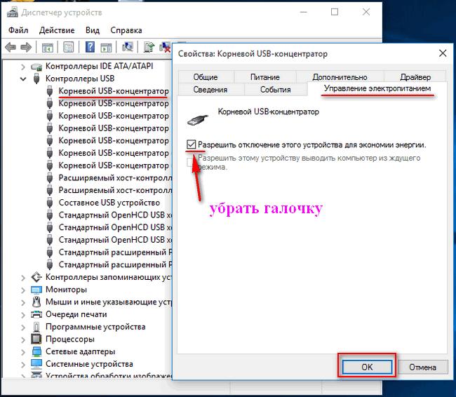 Не выключается компьютер по завершении работы Windows