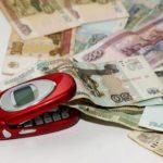 Как обналичивать деньги со счёта мобильного телефона