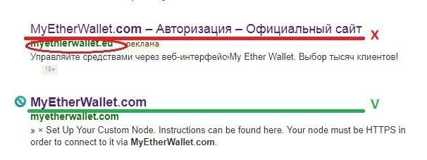 Осторожно, криптовалюта!