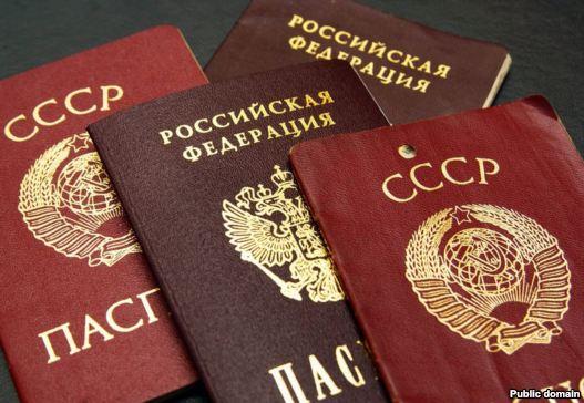 passports_USSR-Russia