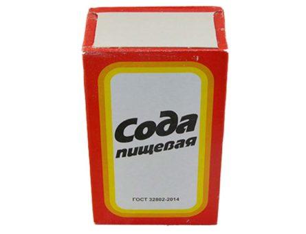 pishh.soda  1