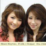 9 причин, почему японки не толстеют