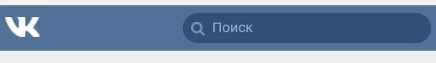 Поиск людей по интересам (ВКонтакте)