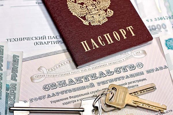 Полный перечень документов для продажи квартиры за наличный расчет и по ипотеке