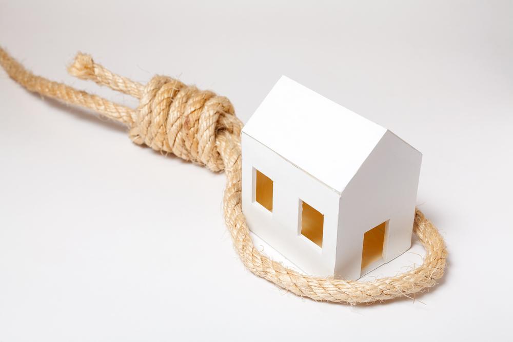 Потеря недвижимости