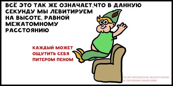 prikocnytsia_r_chemy-libo3
