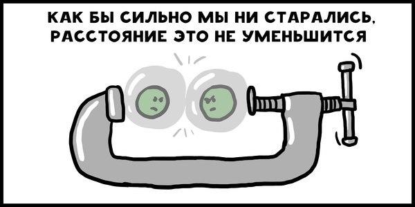 prikocnytsia_r_chemy-libo4