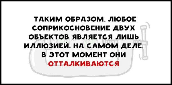 prikocnytsia_r_chemy-libo5