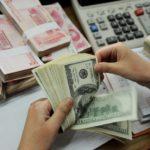 Про «исчерпание» резервного фонда