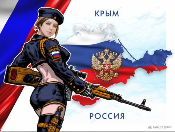 prokuror_Krima_Natalia_Poklonskaya