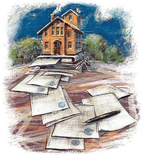 Приватизация участка, на котором стоит ваш дом
