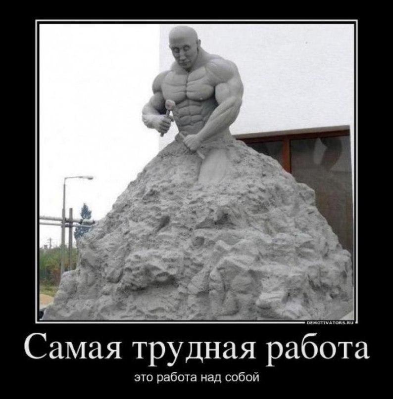 Что такое сила воли?