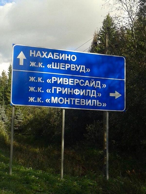 rus-matuschka_kuda_zh_neseschsia_ti