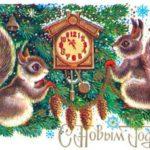 Советские новогодние открытки (29 фото)
