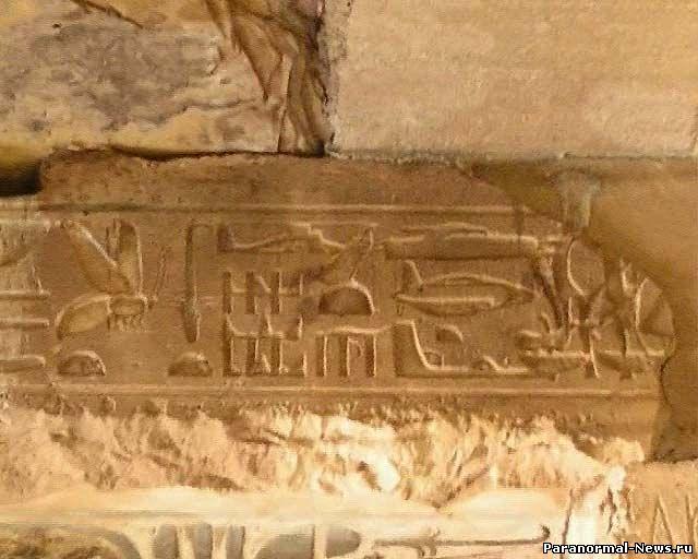 """Загадка """"самолётиков"""" из древних захоронений (статья + 8 фото)"""