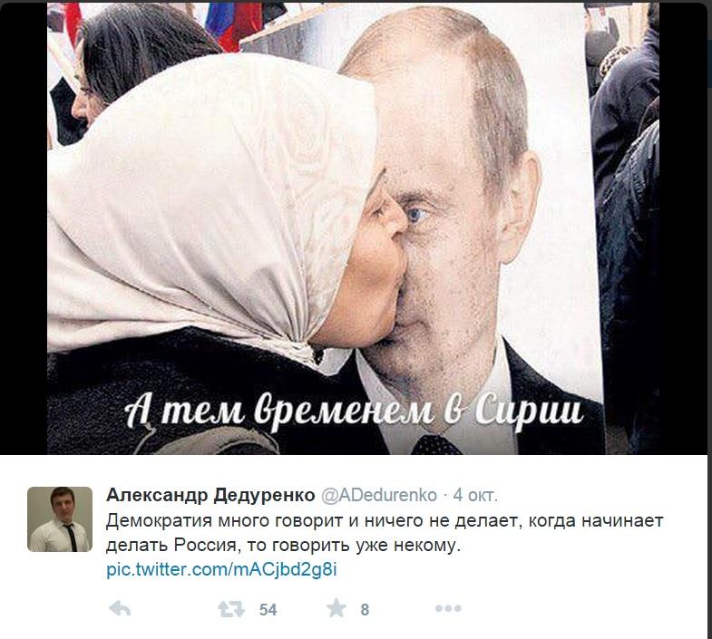 siriyka_celuet_portret_Putina