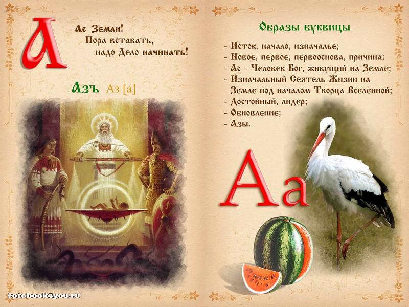 slavianskaya_bukovica_03