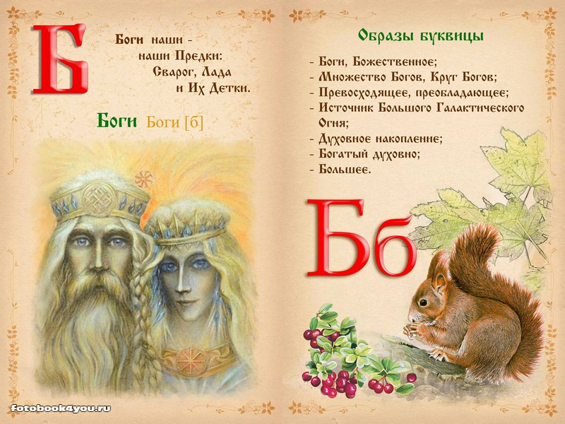 slavianskaya_bukovica_04
