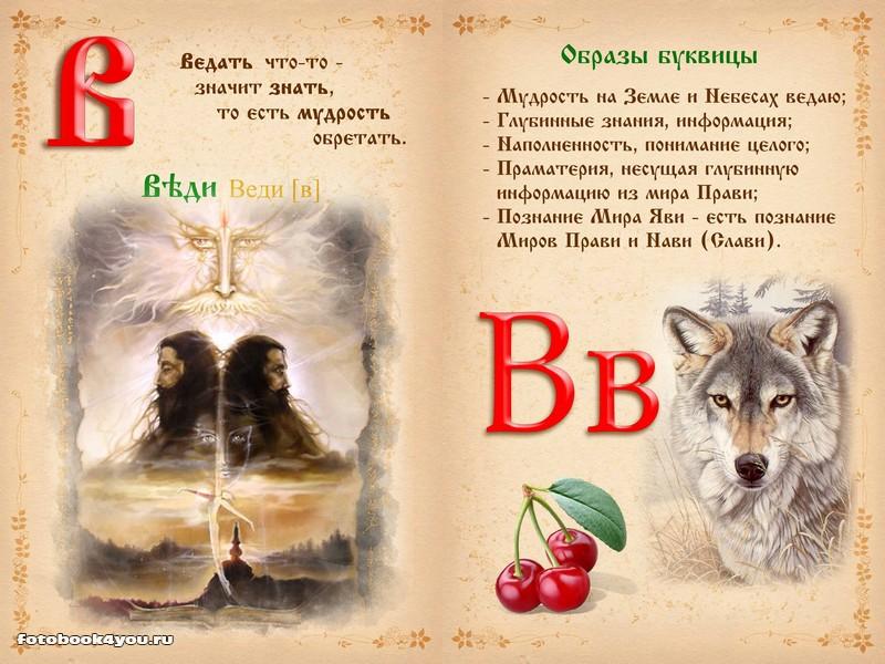 slavianskaya_bukovica_05