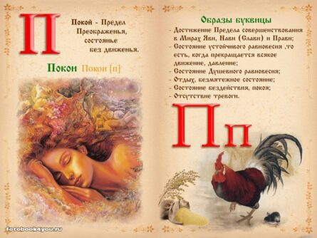 slavianskaya bukovica 22 1