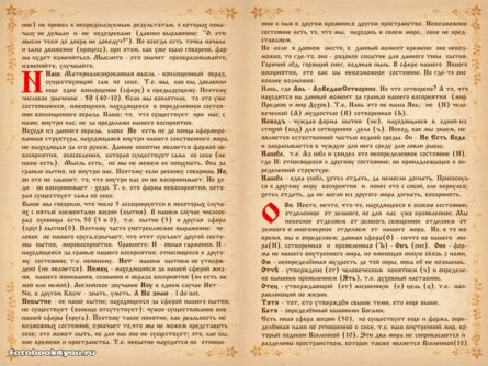 slavianskaya bukovica 57 1