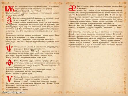 slavianskaya bukovica 64 1