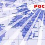 Исполнятся ли эти пророчества о России?