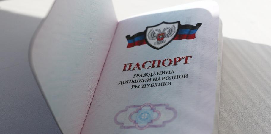 tass passport DNR