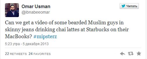 twitter-post_musulmanina_o_xipsterax