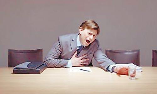 Грозит ли вам инфаркт? (тест)