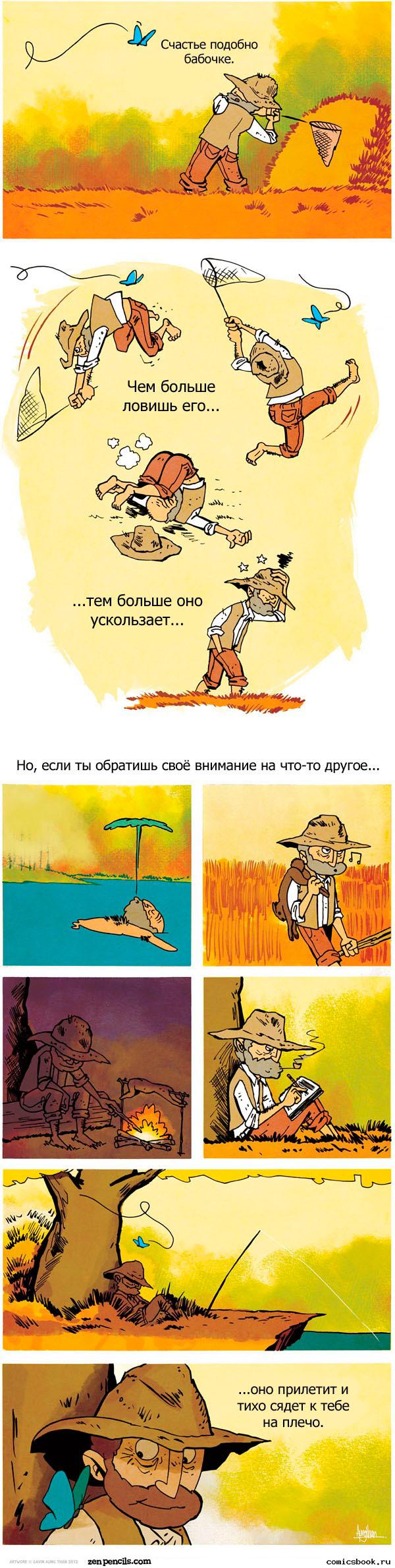 v_poiskax_schastya_1